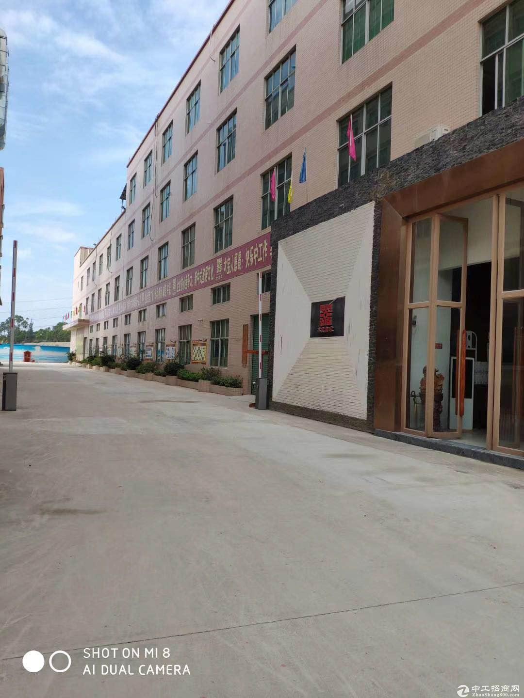 仅有此一处临深圳区域,双证全工业园出售。