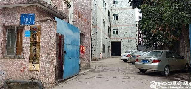 [横岗厂房]横岗安良三楼690平方钢构厂房18元出租,业主厂房出租