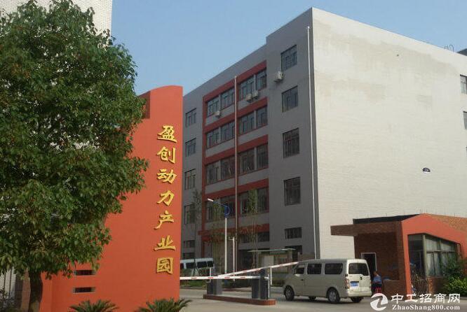 吴家山厂房1000平米现房出售,成熟园区,物流方便