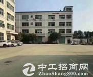 原房东出租平湖富民工业区三楼带办公室装修1100平