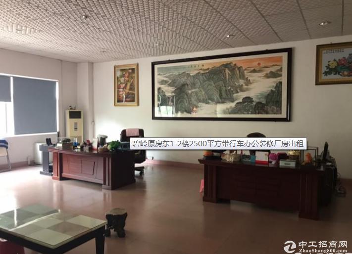 坪山中心区新出楼上1500平带装修厂房出租 租15元
