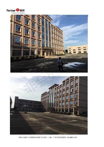 深圳后花园东莞 临深区域 一万平方米以上  国有证红本厂房出售推荐