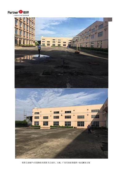 深圳后花园东莞 临深区域 一万平方米以上  国有证红本厂房出售推荐-图3