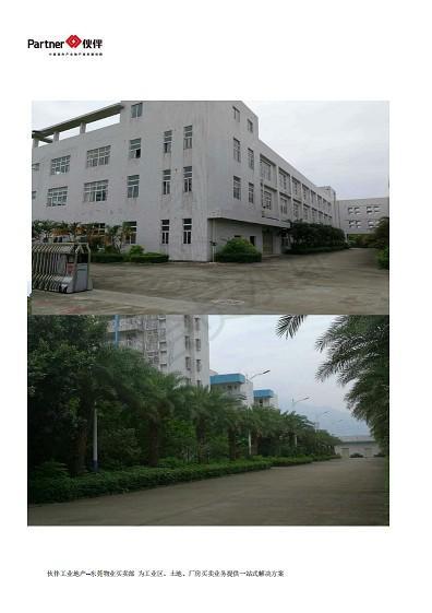 深圳后花园东莞 临深区域 一万平方米以上  国有证红本厂房出售推荐-图4