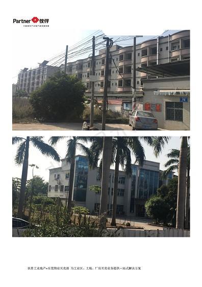 深圳后花园东莞 临深区域 一万平方米以上  国有证红本厂房出售推荐-图5