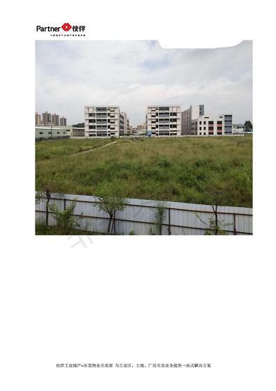 深圳后花园东莞 临深区域 一万平方米以上  国有证红本厂房出售推荐-图8