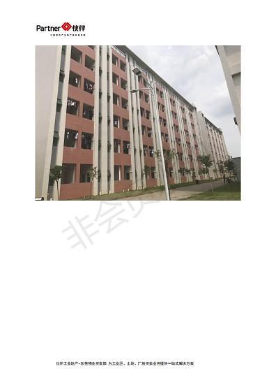 深圳后花园东莞 临深区域 一万平方米以上  国有证红本厂房出售推荐-图9