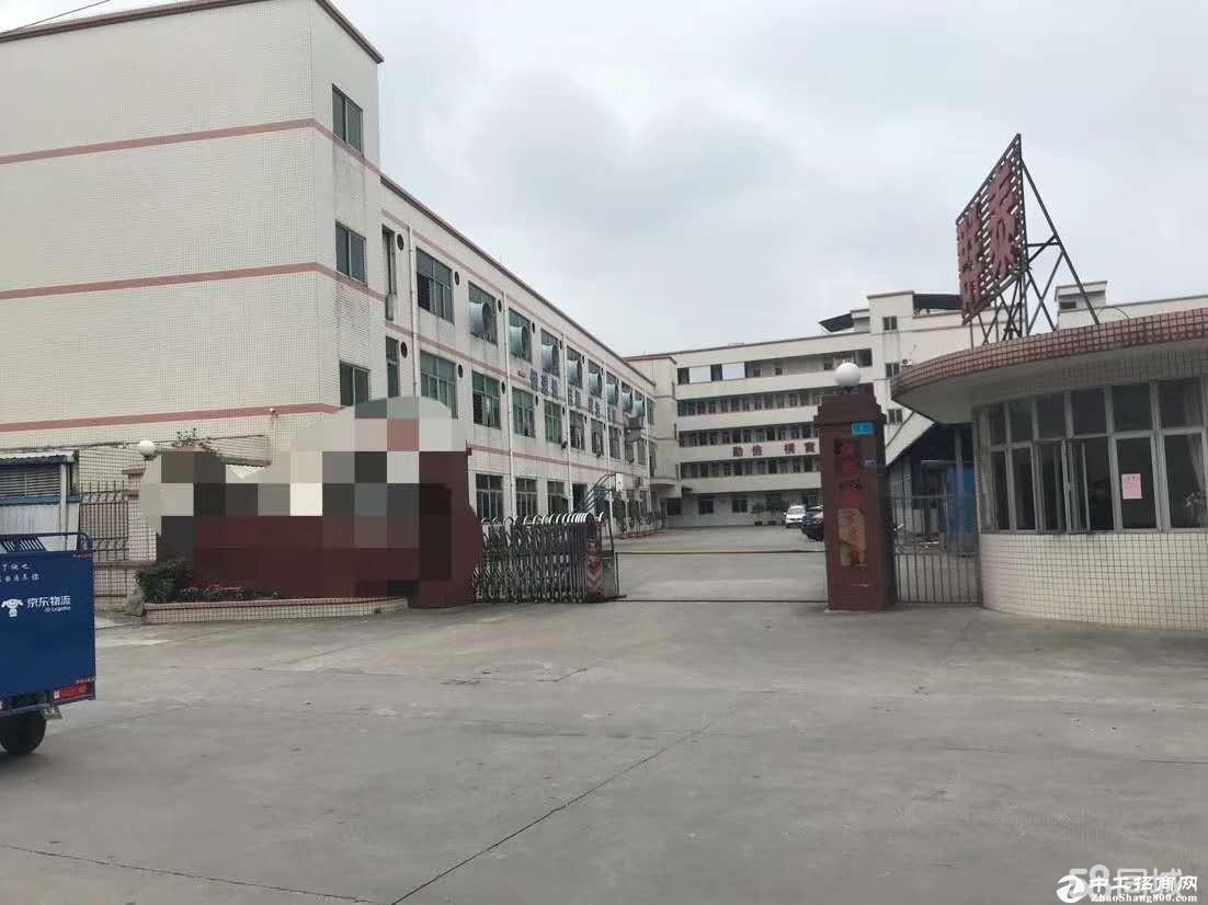 平湖辅城坳工业区二楼带装修650平厂房招租