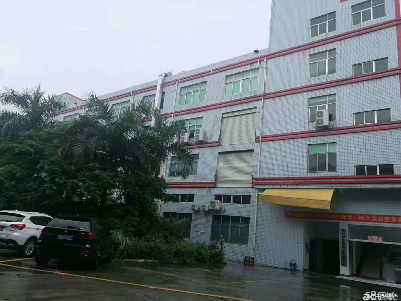 (出租) 惠州水口独院标准厂房5520平方招租水电齐全