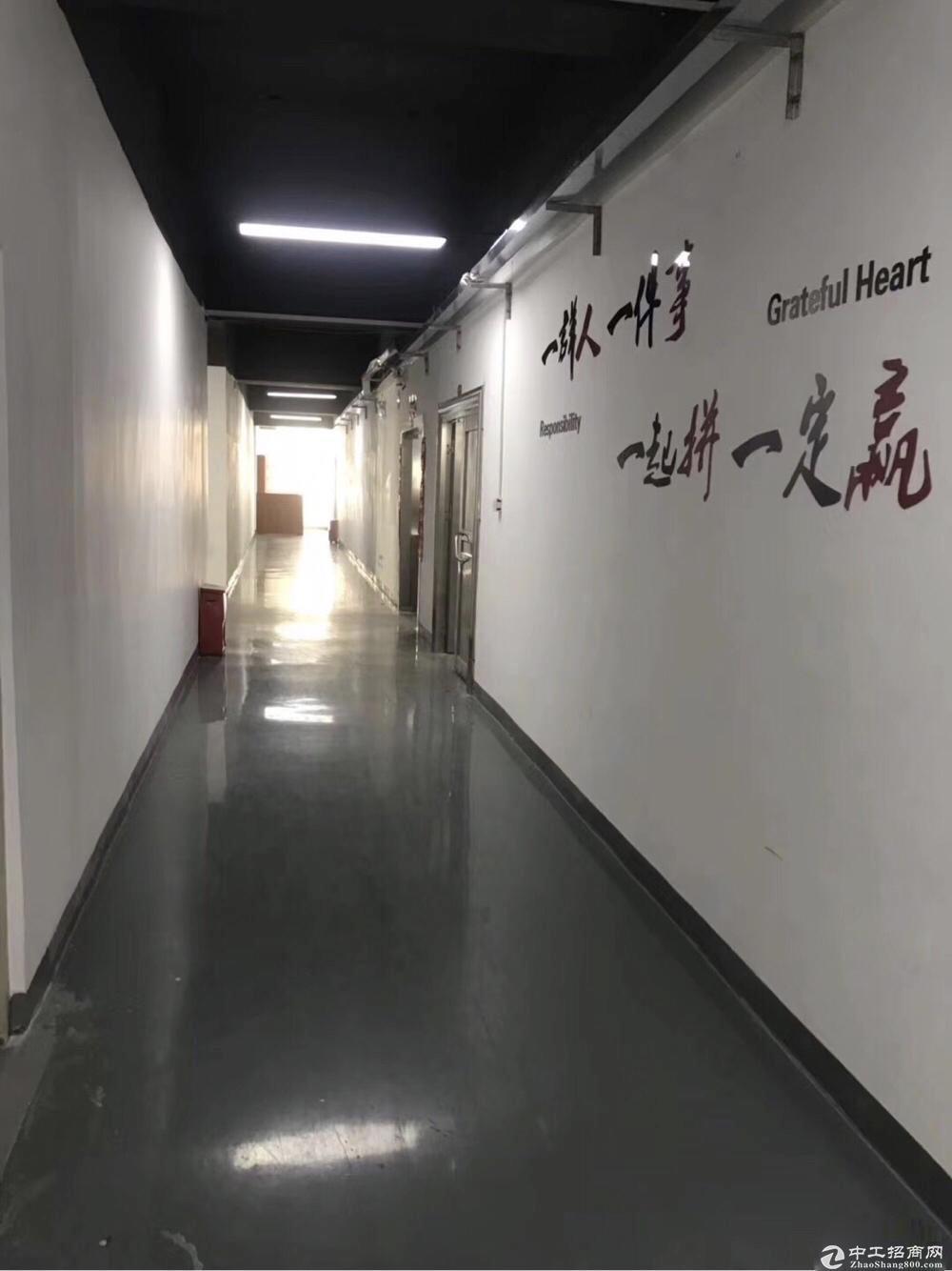 (秒杀5000元)石岩北环路华新空220平厂房小面积出租