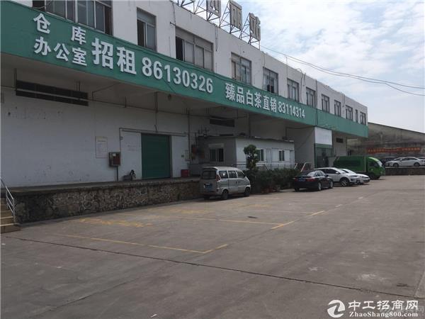 西丽茶光路200仓库出租
