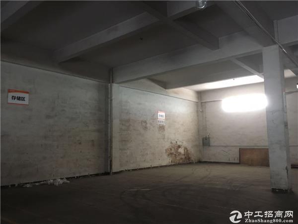 深圳南山西丽仓库550平米出租
