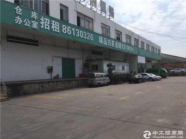深圳南山西丽仓库550平米出租图片2