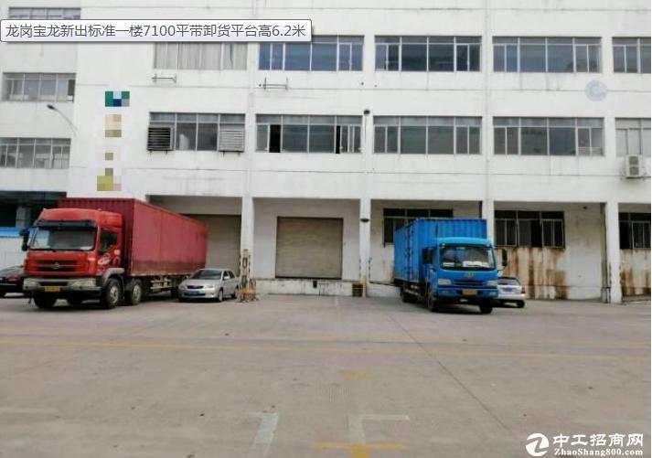 坪山大工业区二楼仓库厂房5200平出租 带卸货平台三吨电梯 可分租