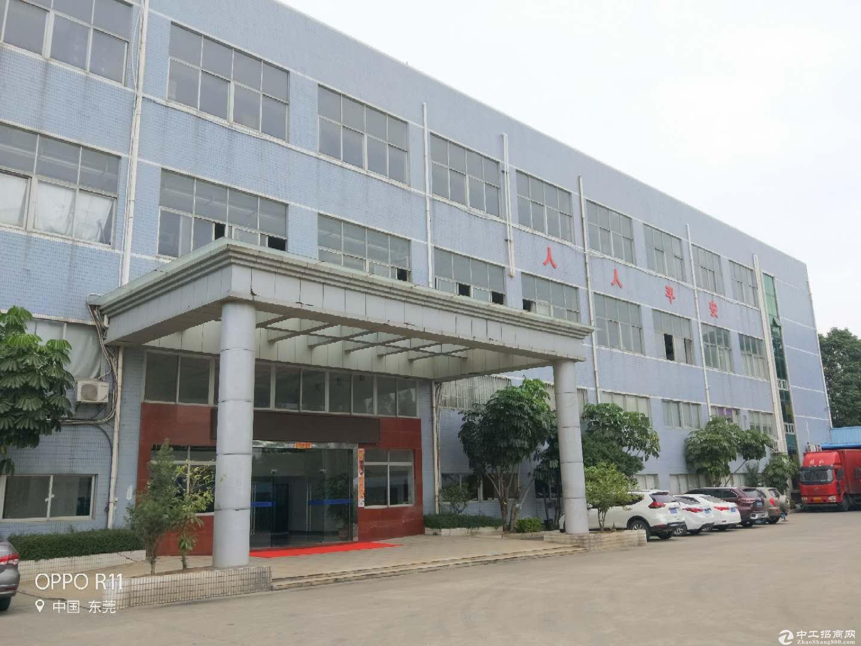 东莞市横沥镇田饶步标准独院分租二楼整层1500平方米