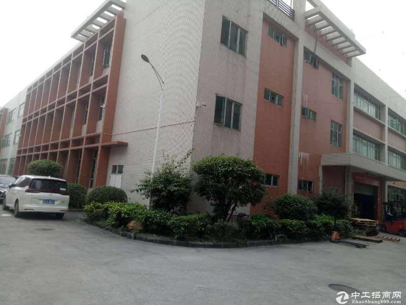 广州增城国有双证独院9250平厂房出售35年产权可银行按揭