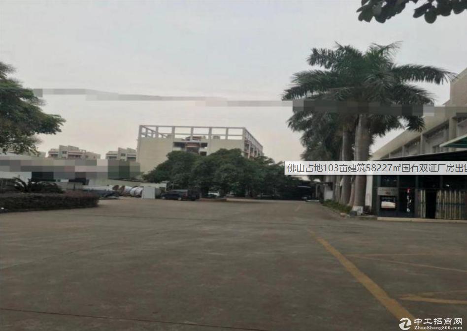 佛山高明区占地103亩建筑58227㎡国有双证厂房出售