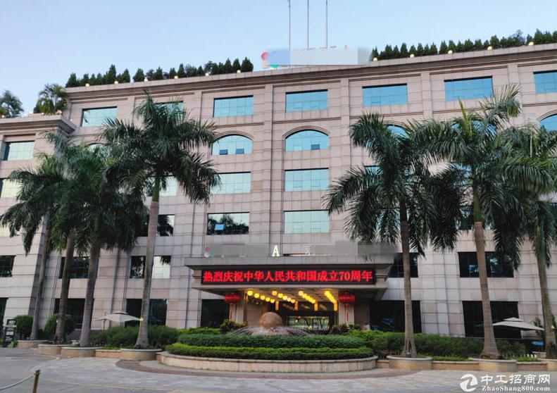 海珠独栋商业写字楼2330平出售,证件齐全
