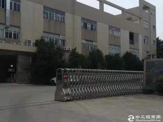 中山市小榄镇国有证标准厂房13000平方出售 工业用地