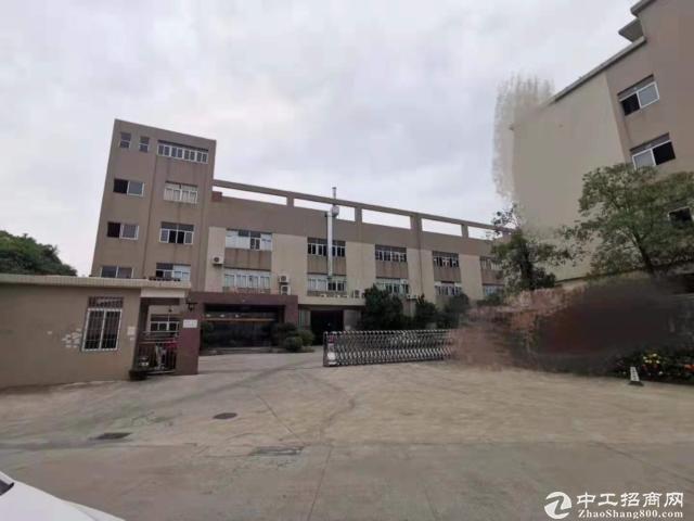 中山市小榄镇国有证标准厂房13000平方出售 工业用地-图2
