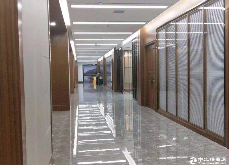 前海荟·大道国际 194m² 高区 毛坯