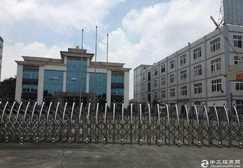 广清转业园全新厂房,可按揭10年