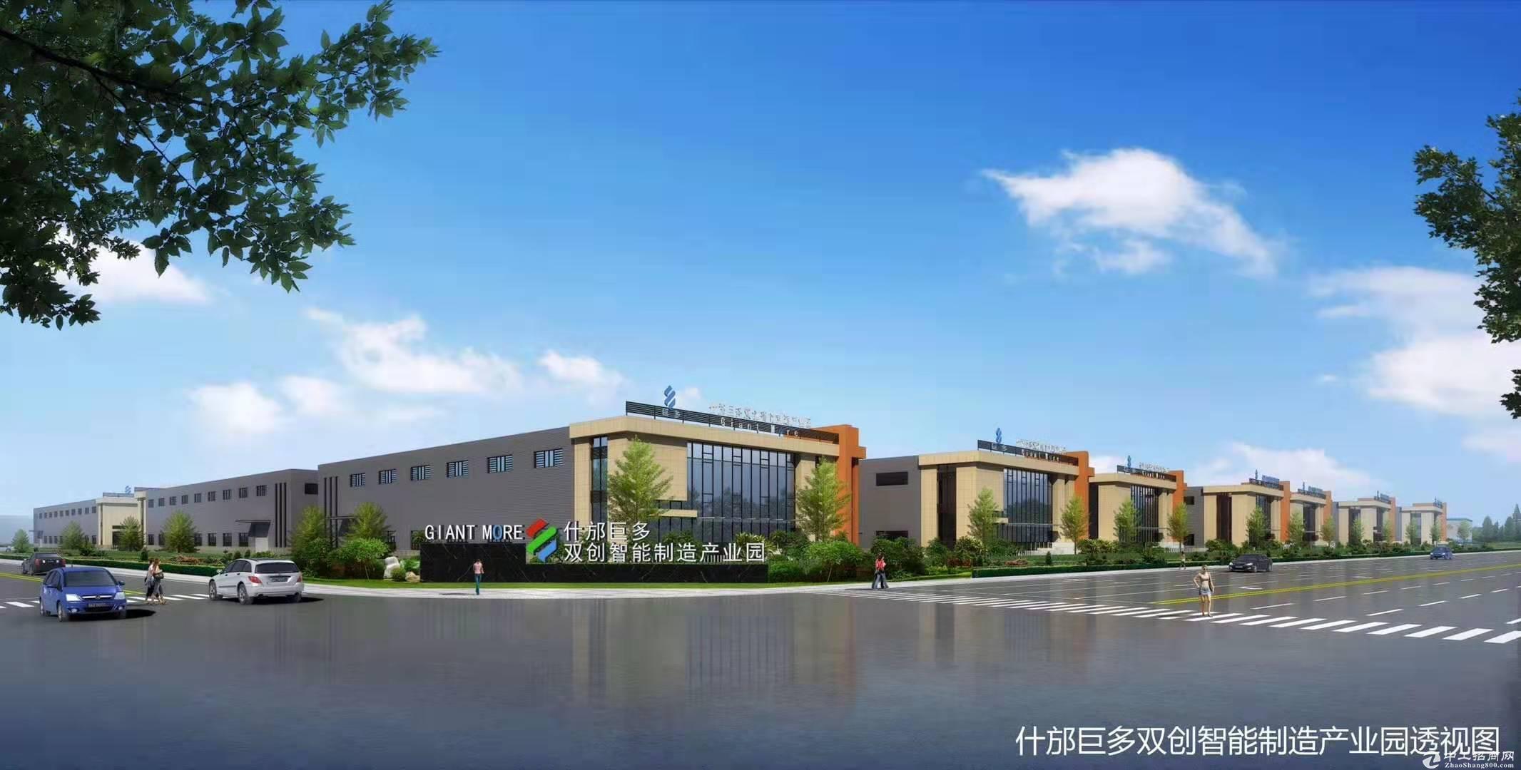 (出售) 德阳什邡50年产权, 单层钢结构厂房,可定制,带行