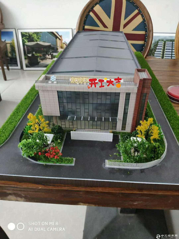 单层钢结构厂房50年产权带行车花园空坝