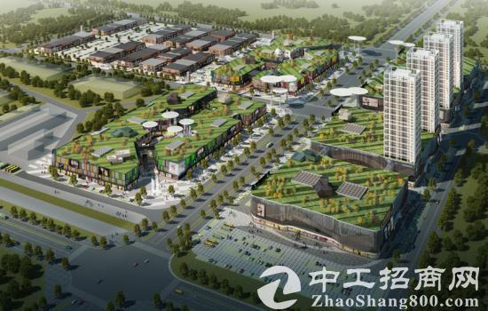 上海周边70亩土地招商
