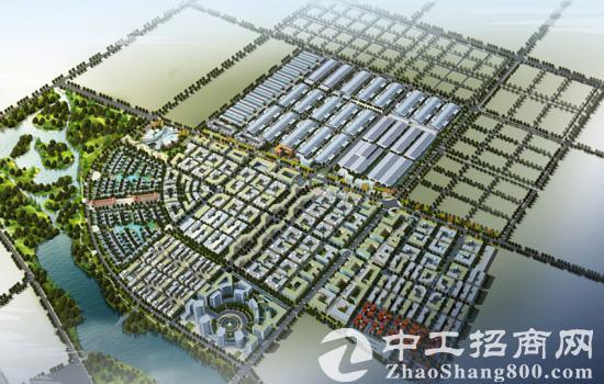 上海周边30亩国有土地招商 独立产权