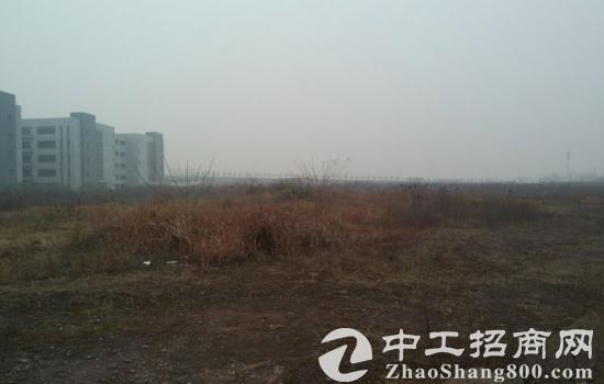 20亩工业用地出售,国有用地,手续齐全