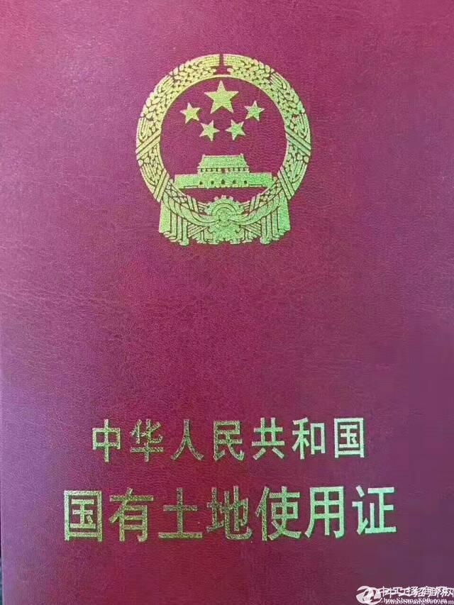 上海周边新出50亩亿万先生招商 三证齐全