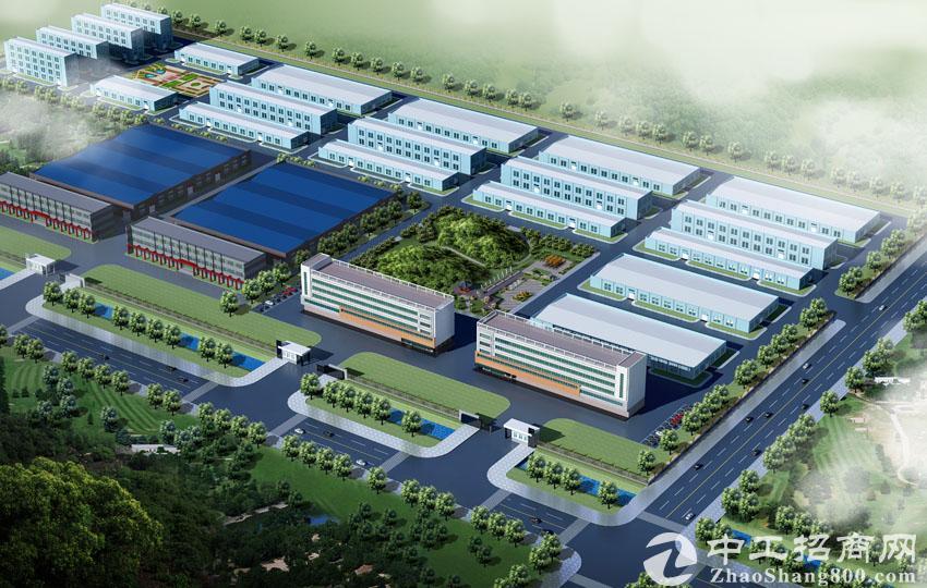 河南郑州上街现有60亩工业用地面向全国招商