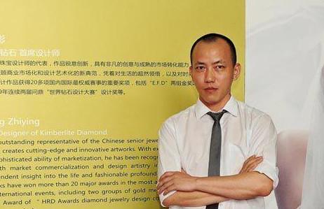 珠宝设计师郑志影:创新思维的先行者