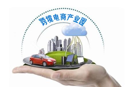 东莞跨境电商再添生力军 一站式平台的智能厂房仓库