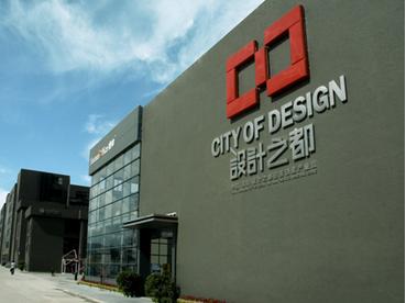 产业地产100讲(42):深圳文化产业发展现状与基础