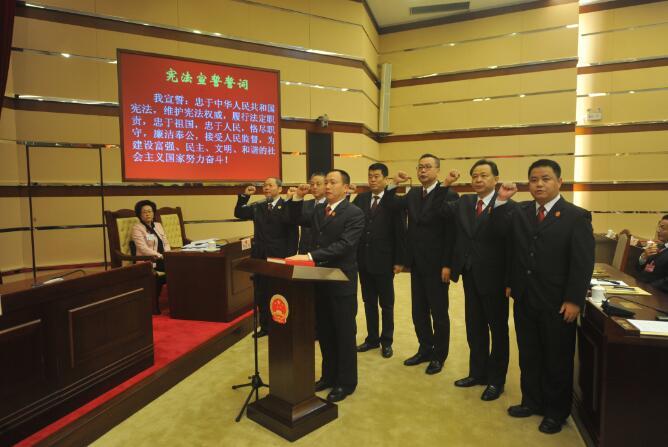 深圳市人大首次举行国家工作人员向宪法宣誓仪式