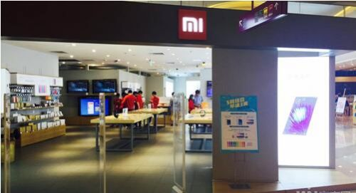 """自2015年""""小米之家""""线下体验店成立以来,如今已经拥有20多家门店."""