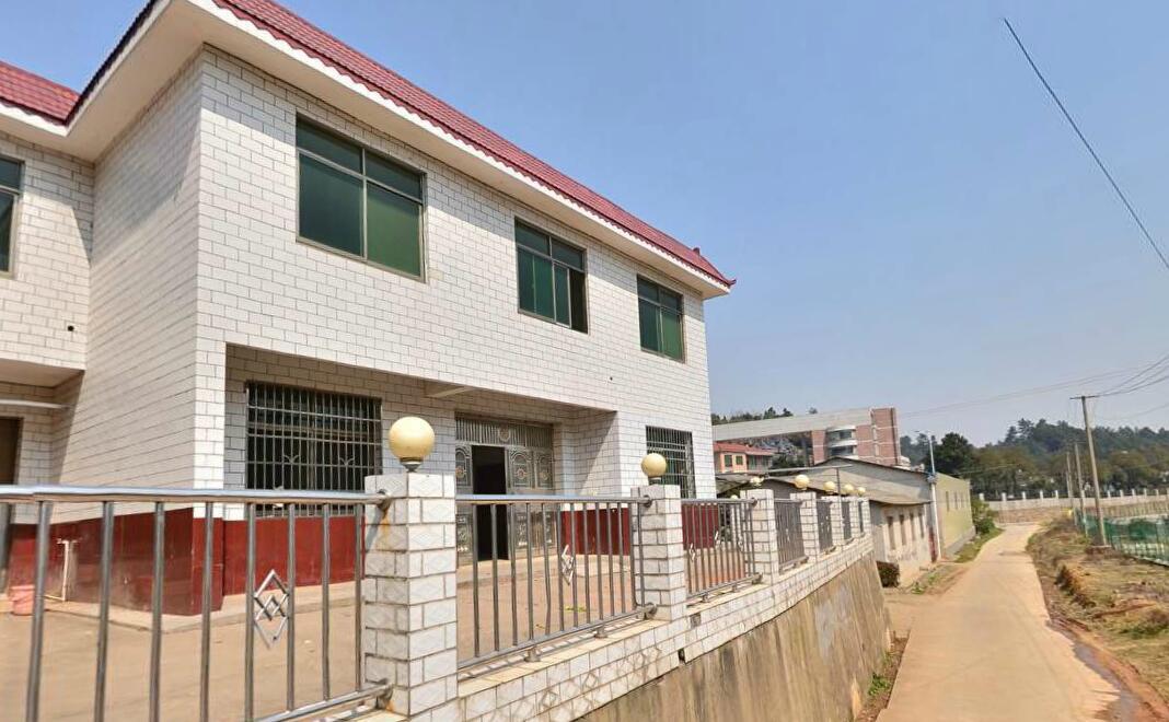 关于农村房屋买卖合同纠纷的法律问题