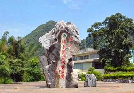 广东阳春凌宵岩国家地质公园简介,主要看点及旅游线路