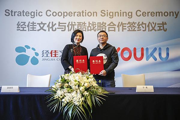 上海经佳文化联手阿里大文娱,建新娱乐产业园