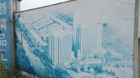 江苏常州戚墅堰区10亩工业用地出租