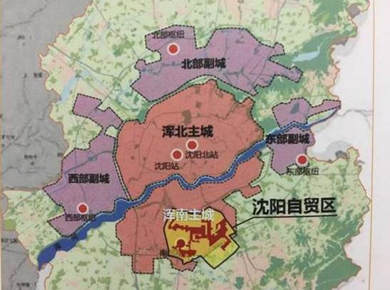 辽宁自贸区沈阳片区4月10日揭牌 打造三大产业集群