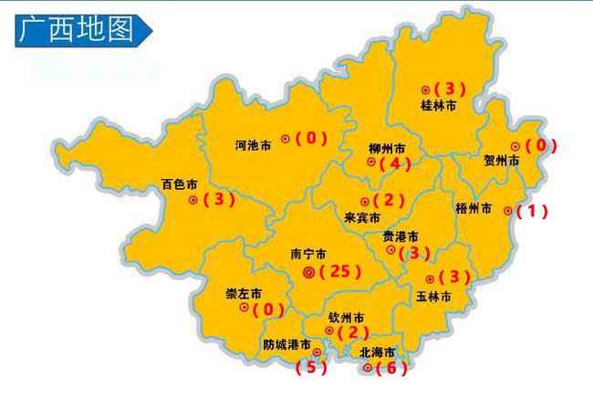 北海到桂林高铁时刻表
