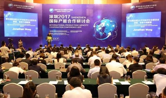 深圳正大步走出去!投资已遍布135个国家和地区