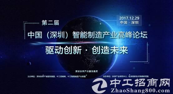或将改变未来世界格局,12月29日,深圳等你来!