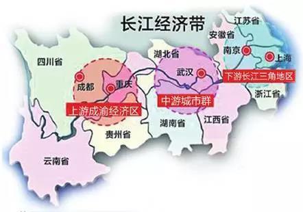 长江经济带产业转移,打造五大世界级产业集群