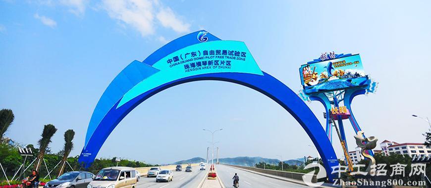 重磅 | 刚刚,国务院广东自贸区改革开放方案正式印发!