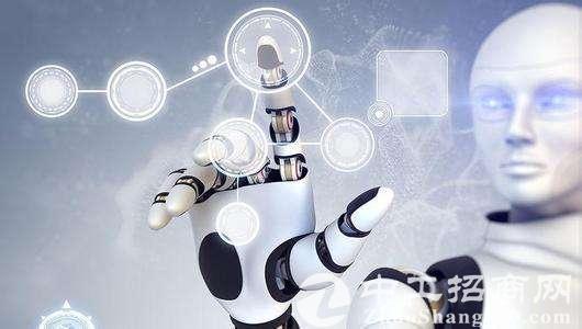 """""""人工智能+""""应用成新引擎 我国将加快打造人工智能集群"""