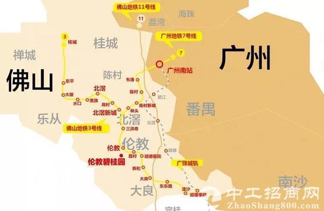 广佛联手规划153.5平方公里跨城创新区
